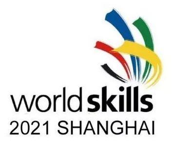 World Skills Shanghai: Logo