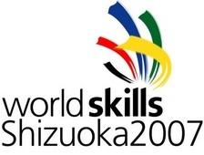 World Skills 2007 Shizuoka